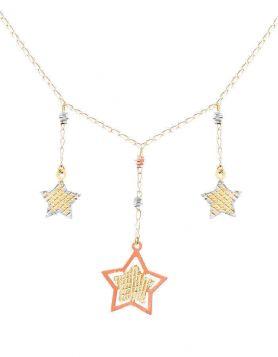 سلسال النجوم الثلاث، من الذهب الأصفر عيار 18 قيراط