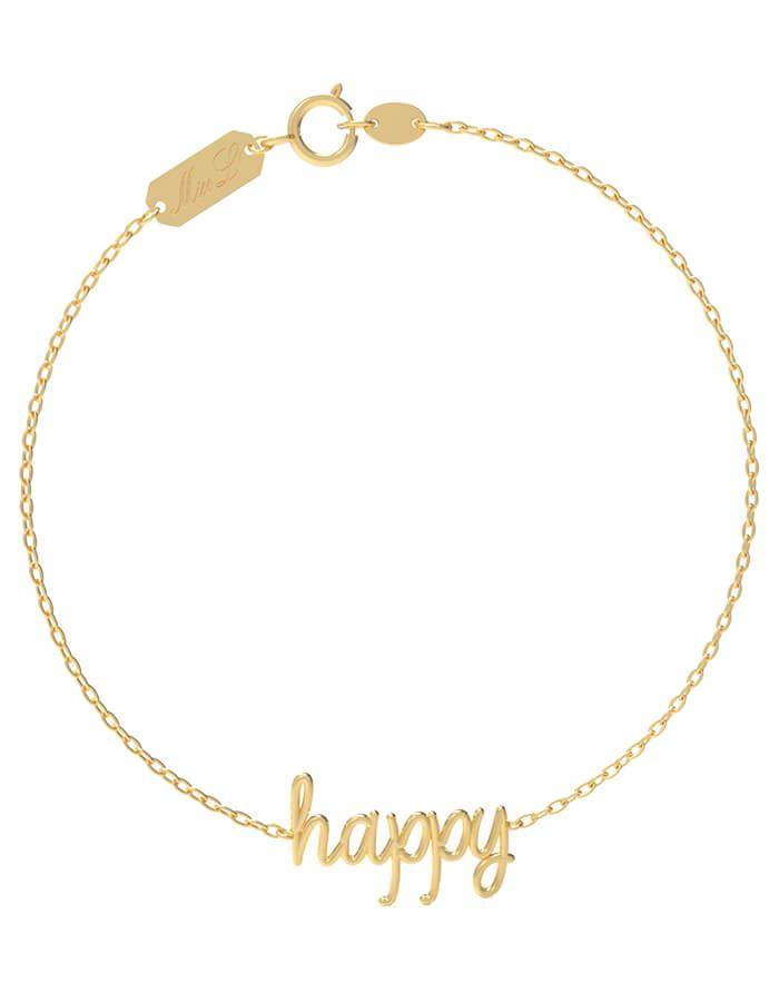 سوار كلمة سعيدة من الذهب الأصفر عيار 18 قيراط