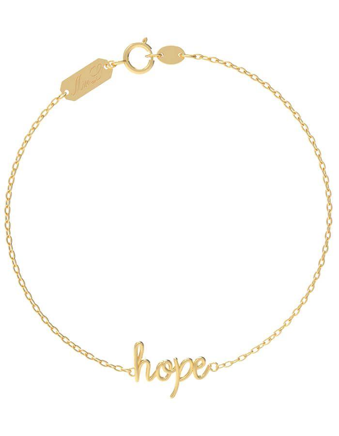سوار كلمة أمل من الذهب الأصفر عيار 18 قيراط