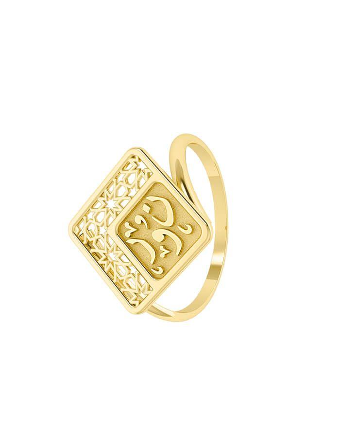 خاتم سحر الشرق، من الذهب الأصفر عيار 18 قيراط