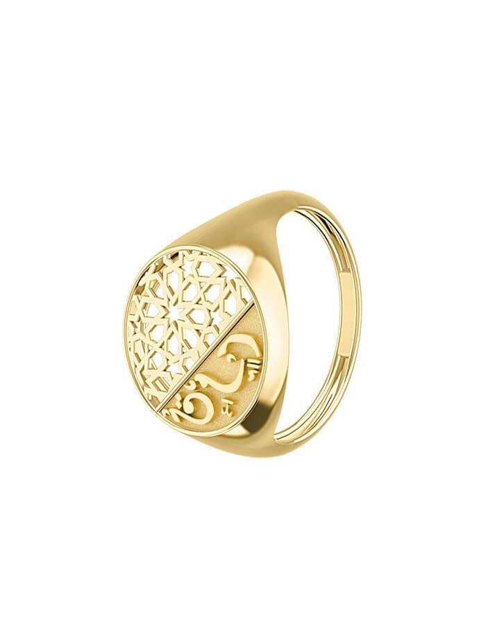خاتم قمر الليل، من الذهب الأصفر عيار 18 قيراط