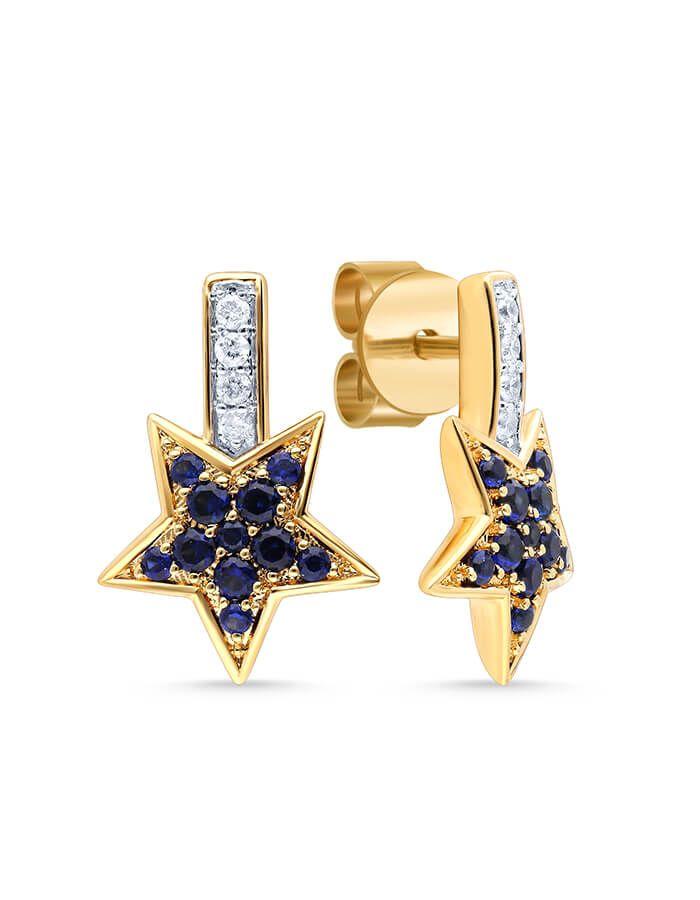حلق النجمة الزرقاء، من الذهب الأصفر عيار 18 قيراط والألماس وأحجار الزفير
